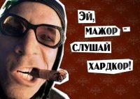 Алекс Котин, 4 января 1985, Санкт-Петербург, id50089110