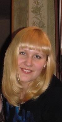 Наташа Андреева, 29 ноября , Тамбов, id56352865