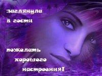 Qweqwe Qweqweqwe, 15 октября , Москва, id66407382