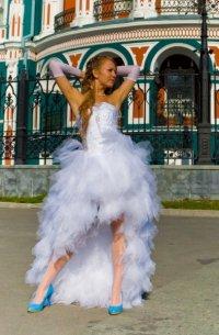 Свадебные платья екатеринбург магазин