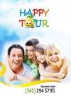 HAPPY TOUR (Хэппи Тур), туристическое агентство