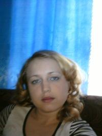 Наталья Петрова (буторина), 25 февраля , Красноярск, id117398640