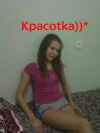 Настенька Рослякова, 29 апреля , Саратов, id123583803