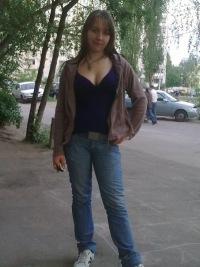 Екатерина Екатерина, 28 декабря 1990, Бердянск, id154858398
