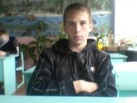 Вадим Гаврилов, 1 апреля 1994, Киев, id170587044