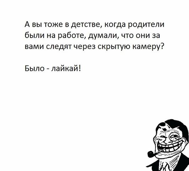 Комиксы fffuuu! - Страница 3 X_132b51dd