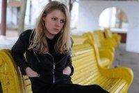 Елена Гольц, 17 января , Москва, id72814929