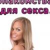Лесбиянки вконтакте! Порно,Секс,Знакомства!