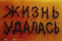 Gfhgh Ghfhfh, 7 октября 1984, Мозырь, id131090460