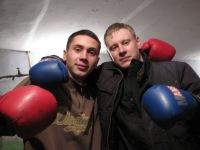 Дмитрий Шубин, 2 февраля 1995, Киров, id142443171