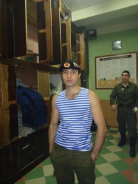 Нарек Саргсян