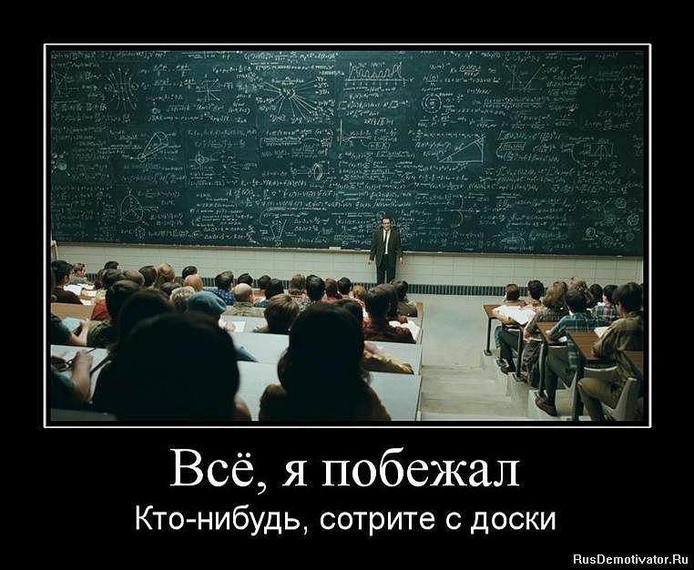 http://cs10140.userapi.com/u2981070/124300667/y_4bf8339b.jpg