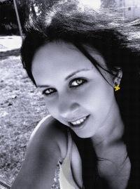 Lera Kasper, Nazareth