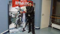 Алексей Елисеев, 24 ноября , Иркутск, id77928513