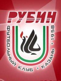 Влад 1vla1, 8 августа 1995, Уфа, id85912249