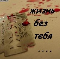 Аида Фрибус, Воркута, id88928103