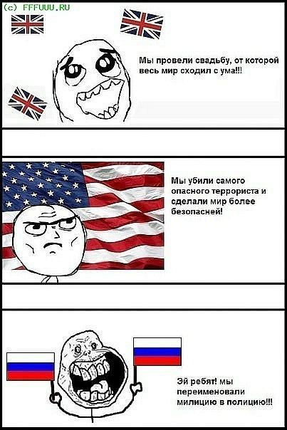 http://cs10140.vkontakte.ru/u92477282/135279796/x_73514f22.jpg