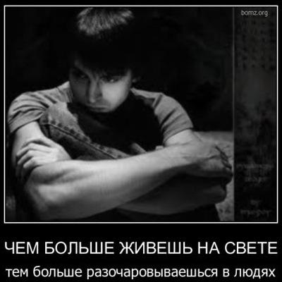Элина Зорина, 15 ноября 1983, Москва, id48264016