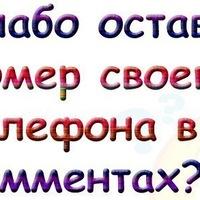 Сабина Салихова, 6 мая , Сибай, id205109546