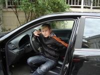 Артём Бурляев, 27 мая , Киев, id120376196