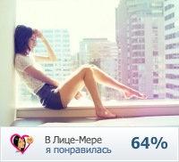 Мария Кузницова, 13 февраля , Чита, id127586040