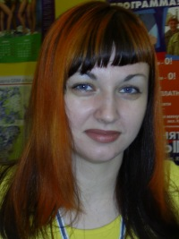 Наталья Власова, 2 апреля 1977, Норильск, id143642262