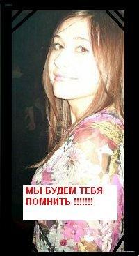 Катя Зиберт, 4 ноября 1990, Тольятти, id28990029