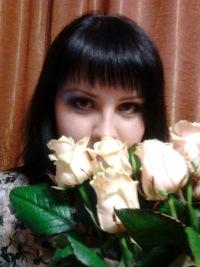 Юлия Луговая, 11 февраля 1986, Полтава, id56695101