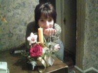 Nana Manukyan, 2 марта , Днепропетровск, id73665594