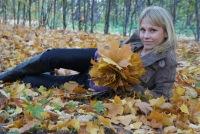 Kate Kate, 13 сентября , Москва, id105207219