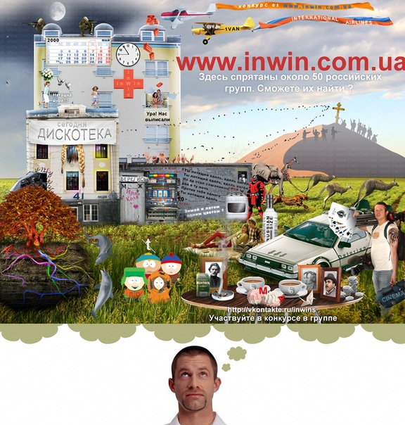 http://cs10143.vkontakte.ru/u10898996/138280138/x_fa186454.jpg