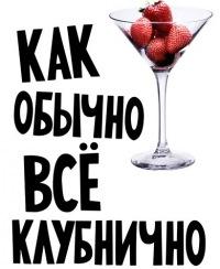 Гульшат Шарипова, 10 апреля , Казань, id136066025