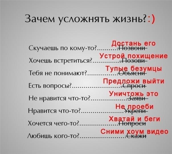 http://cs10143.vk.me/u146893966/148418379/x_46e090d9.jpg
