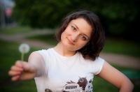 Назаренко надежда гавриловна