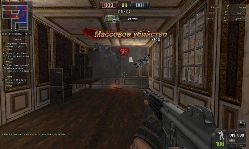 Point Blank(RUS)