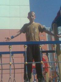 Dimon Litkin, 6 июня 1990, Барнаул, id83925186