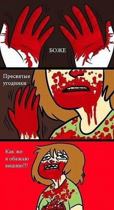 http://cs10143.vkontakte.ru/u85483863/134663444/y_47ea46b8.jpg