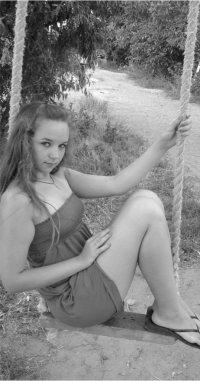 Анастасия Стогова, 8 июля , Краснодар, id89782930