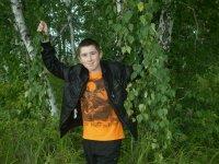 Дима Протацкий, Залари, id99318694