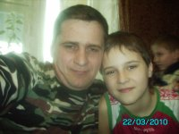 Сергей Килочицкий, 14 февраля 1974, Лоев, id99719838