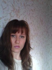 Дарья Спиридонова, 15 января 1996, Липецк, id156130466
