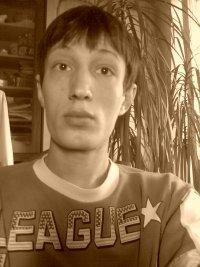 Паша Боженко, 17 января , Киев, id55085599