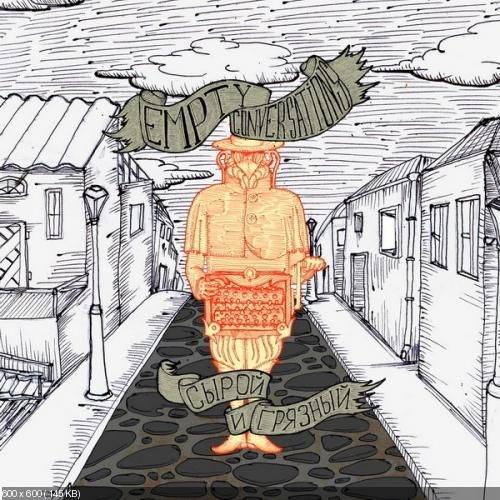 Empty Conversations - Сырой И Грязный (2012)