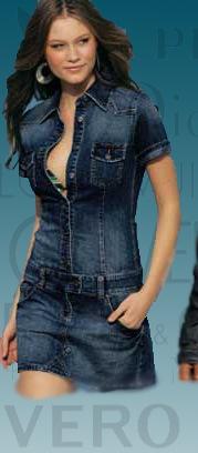 Getas.ru - кожаные куртки, женские джинсы, джинсовые куртки, платья.