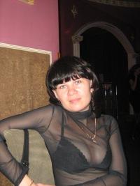 Ольга Обгольц, 8 декабря , Ялта, id92022931
