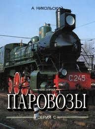 Паша Желтов, 23 мая 1994, Москва, id100442799