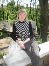 Людмила Литвинчук, Коростень, id108212892