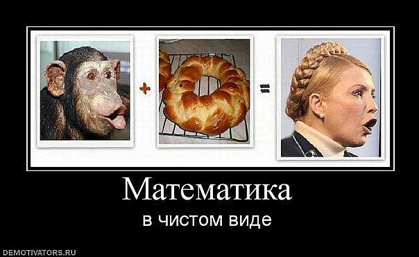 http://cs10145.vkontakte.ru/u12834970/107327471/x_339a5310.jpg