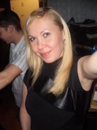 Альфия Трунова, 9 декабря , Тольятти, id128654706