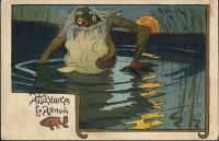 Водяной - Рыбы (19 февраля - 20 марта) Если вы сели в глубокую лужу, вас стремительно...